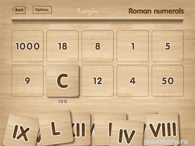 Logic Advanced на iPad