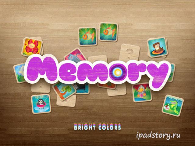Найди парную картинку - Memory