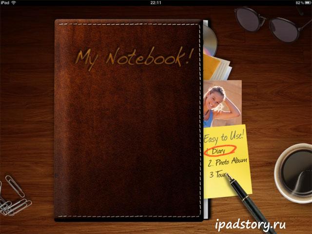 My Notebook - идеальные заметки на iPad