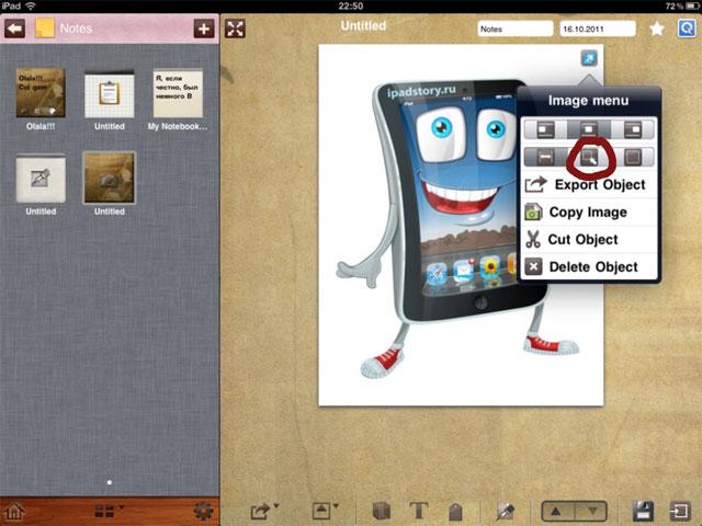My Notebook на iPad