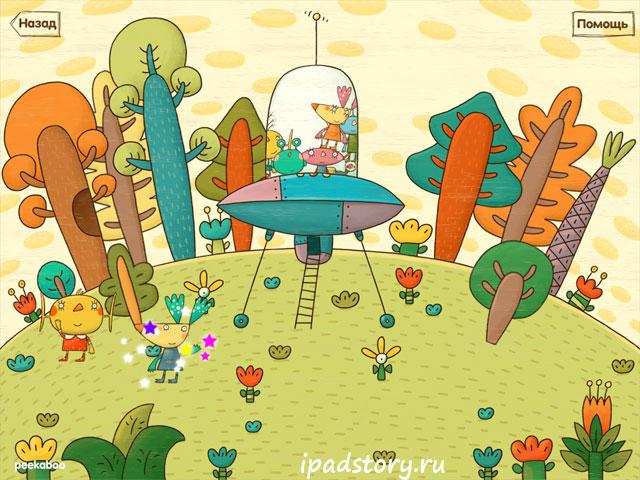PopAppFactory детская игра «peekaboo»