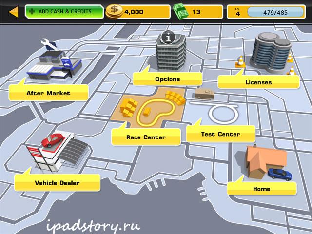 игровое меню карьеры в игре GT Racing: Motor Academy Free+™