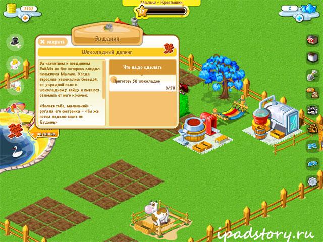 Веселая Усадьба HD, скриншот из игры для iPad