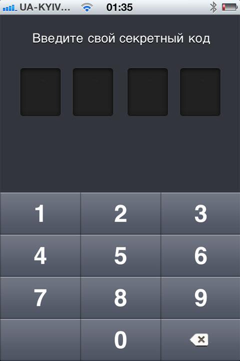 учет месячных на iPad