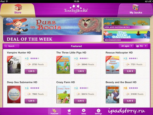 TouchyBooks – детская книжная полка на iPad