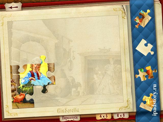 Золушка - Сказка о Хрустальной Туфельке на iPad, пазлы