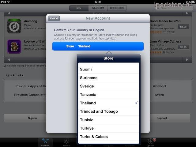 Регистрация в App Store с iPad