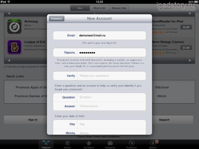 Регистрация в App Store