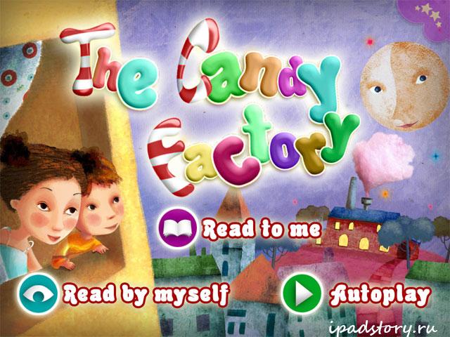 "книга на iPad ""The Candy Factory"" (""Кондитерская фабрика"")"