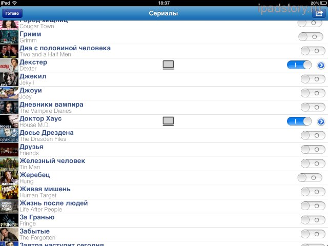 ТВ-сериалы на iPad