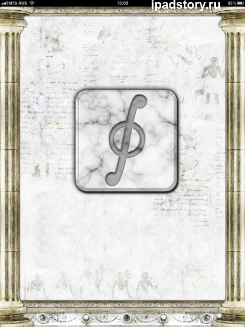 Приложение Formula для iPad