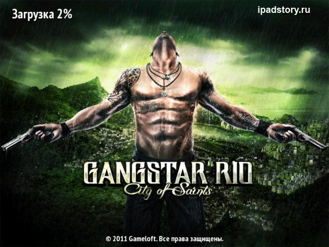 Gangstar Rio: City of Saints, скриншот из игры на iPad