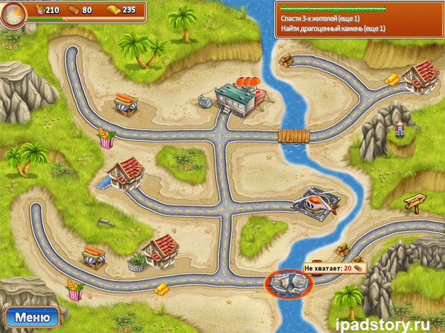 Отважные спасатели HD - скриншот из игры для iPad