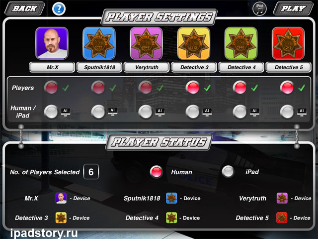 Detectives' Chase - игра на iPad, выбор игроков