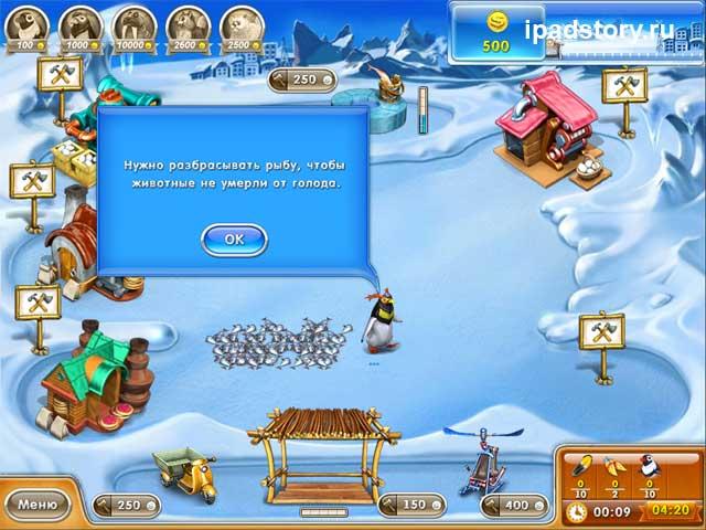 Веселая ферма 3 HD - скриншоты из игры