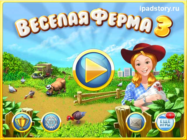 Веселая ферма 3 HD - скриншоты из игры для iPad