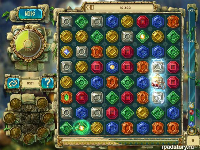 Сокровища Монтесумы 3 HD на iPad - скриншот из игры