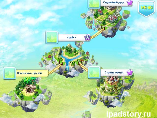 друзья в игре на iPad - Fantasy Town