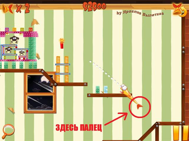 Saving Yello - скриншоты из игры для iPad