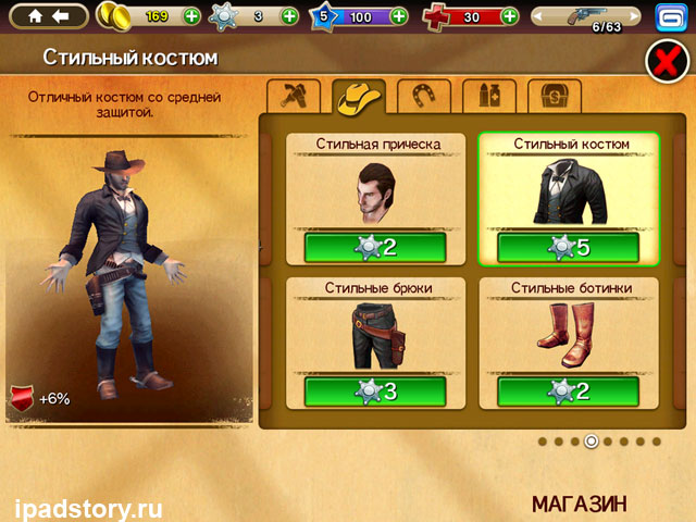 Six-Guns - скриншоты из игры для iPad