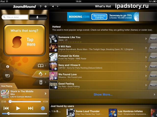 SoundHound - приложение для iPad