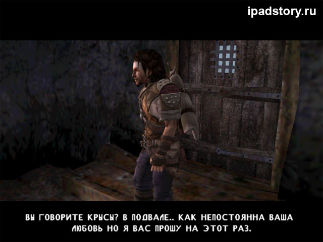The Bard's Tale - игра для iPad