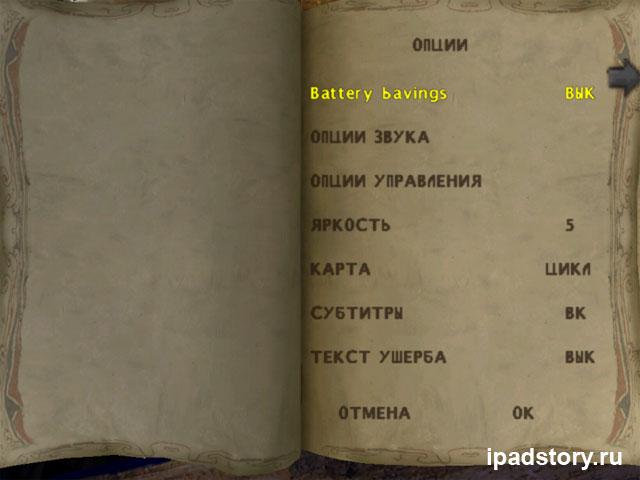 Обзор игры The Bard's Tale