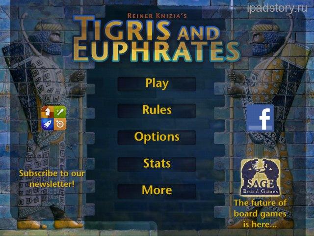 Тигр и Евфрат на iPad
