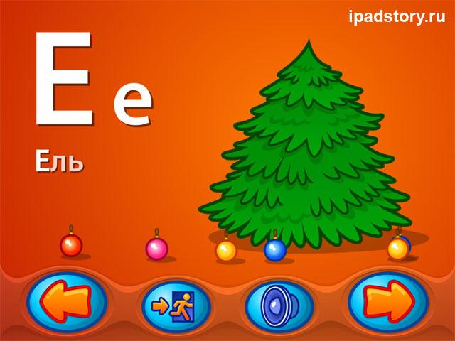 Веселый алфавит HD - детское приложение для iPad