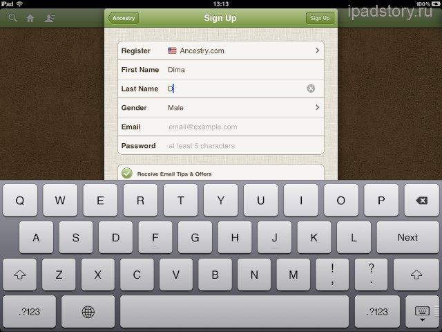 ancesory iPad