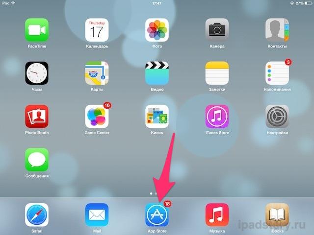 Значек App Store