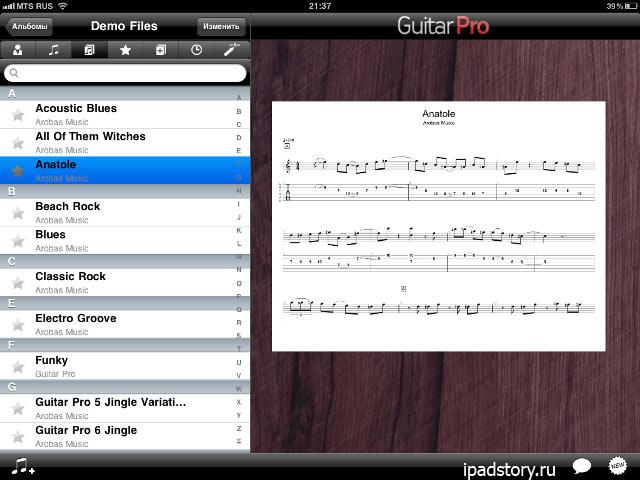 Обзор Guitar Pro на iPad