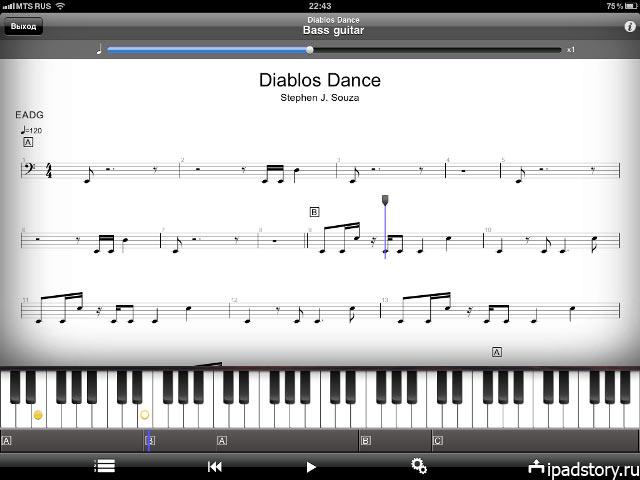 Guitar Pro, скриншот из программы для iPad
