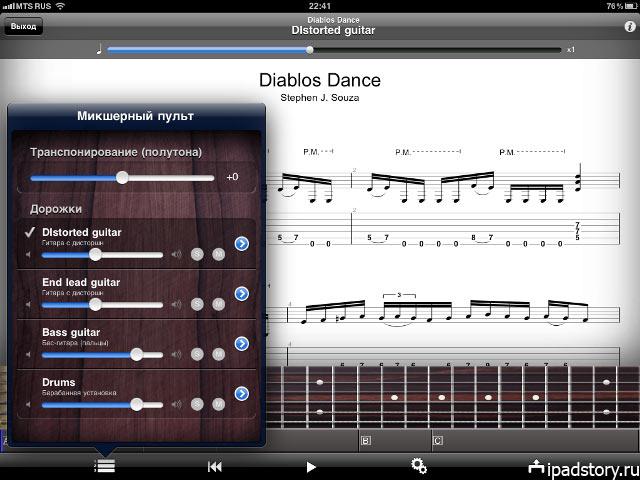 Guitar Pro - обзор программы на iPad