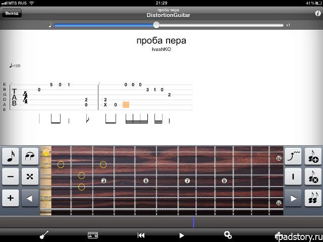Guitar Pro - программа для iPad
