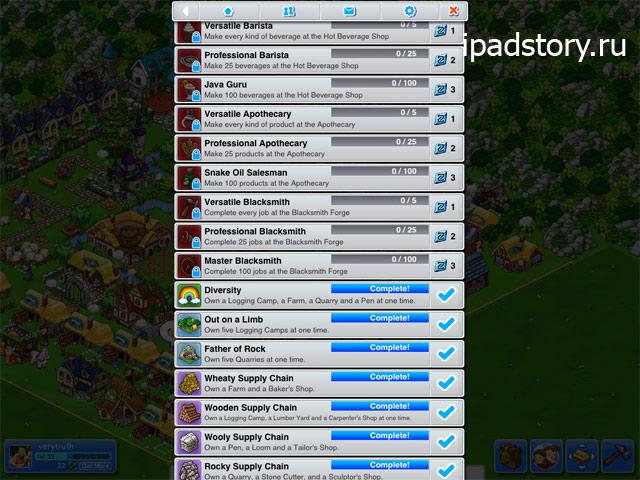 достижения в игре Trade Nations™ на iPad