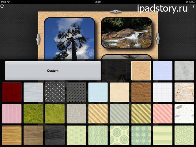 Frame Magic для iPad