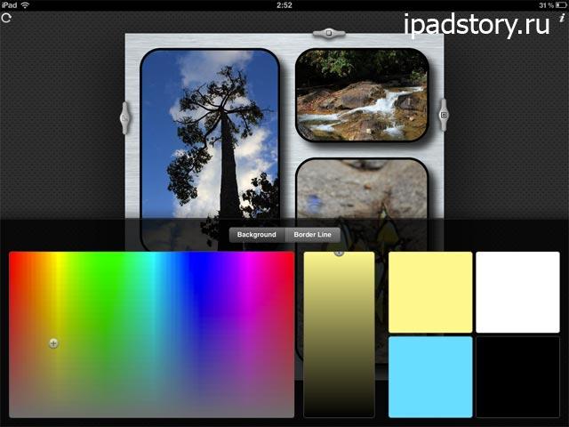Выбираем цвет фона для подложки в программе Frame Magic