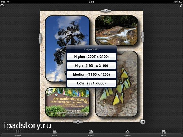 Frame Magic на iPad