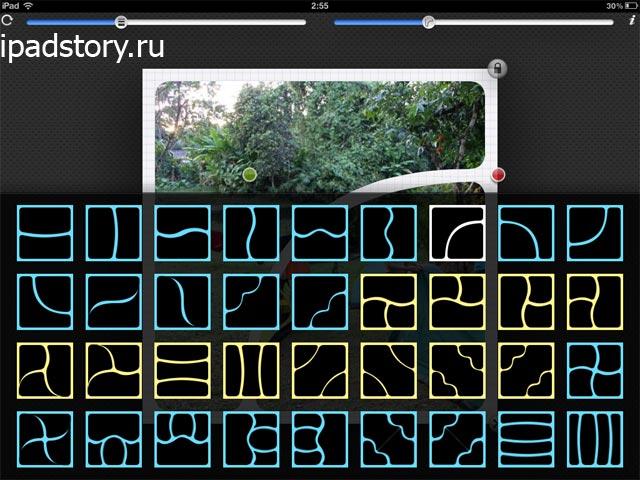 ArcFrame - выбираем рамки для фотографий на iPad