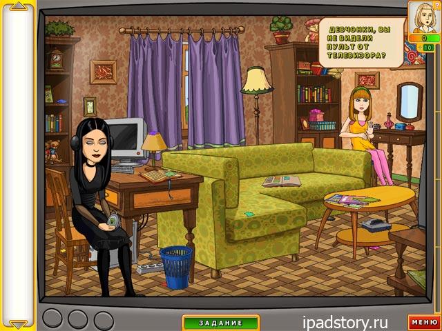 Папины дочки 2 - скриншот игры на iPad