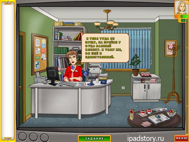 Папины дочки 2 на iPad - игра