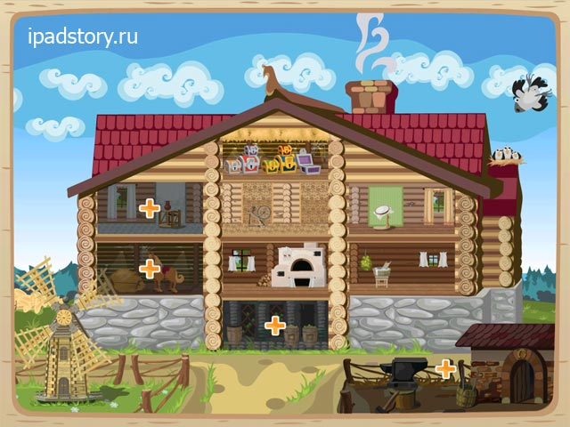 Домовята (Little Helper HD) на iPad - горница