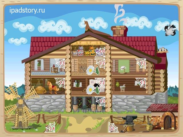 Домовята (Little Helper HD) на iPad - скриншот горницы