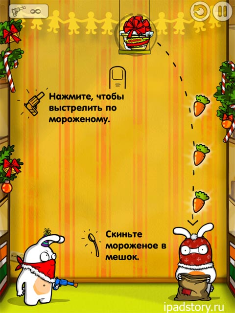 Robber Rabbits! HD