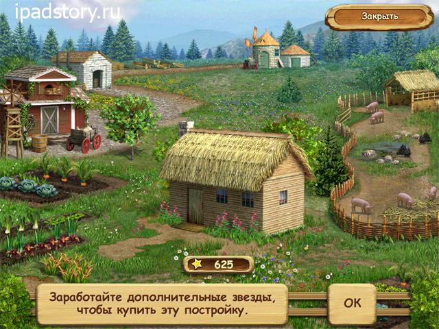 Покорение Америки - игра на iPad