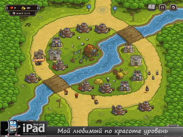 Kingdom Rush - скриншот игры на iPad