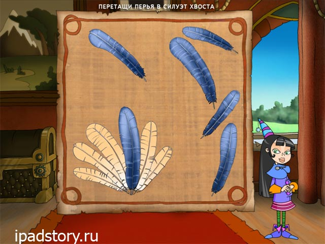 Маленькая Колдунья и волшебная метла - квест для детей на iPad