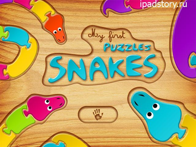 My first puzzles: Snakes - детская игра на iPad