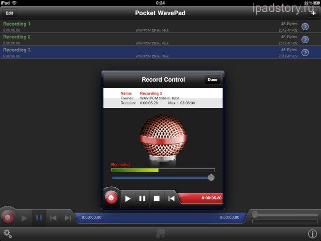бесплатный аудиоредактор на iPad